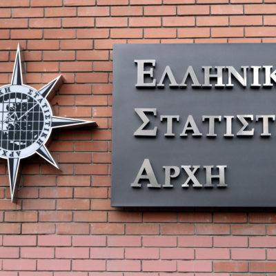ΕΛΣΤΑΤ: Πρόσκληση για συνεργάτες για συλλογή ερωτηματολογίων