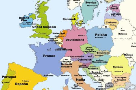 Παρατηρητήριο για την Ευρωπαϊκή αγορά εργασίας