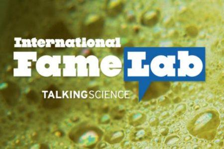 FAMELAB 2017: Διαγωνισμός για τα νέα ταλέντα στην Επικοινωνία της Επιστήμης